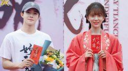 Drama Ally Tiancheng Wonderful Accident 妙偶天成