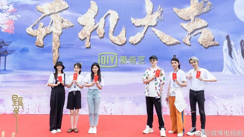 Drama 'Xing Chen Ling'