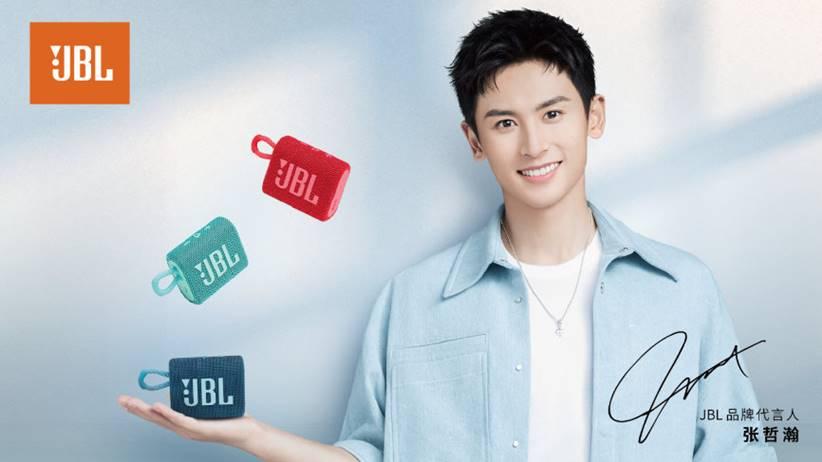 JBL ZHang zhehan