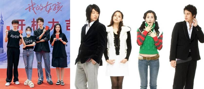 My Girl drama korea chinese ver