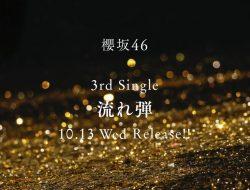 Sakurazaka46 akan Rilis Single Ketiga Bulan Oktober