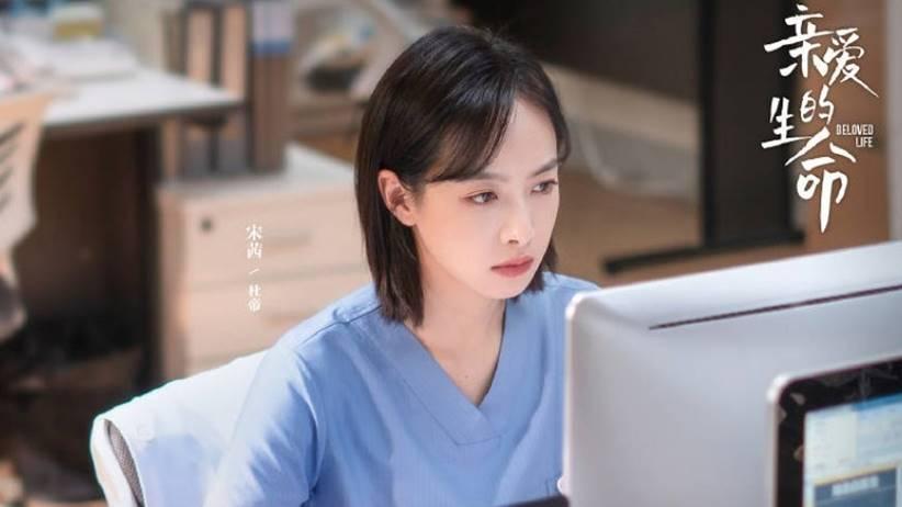 Victoria Song drama beloved love