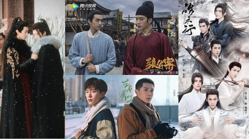 drama adaptasi bl tiongkok