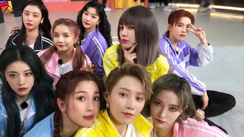 girl group the9