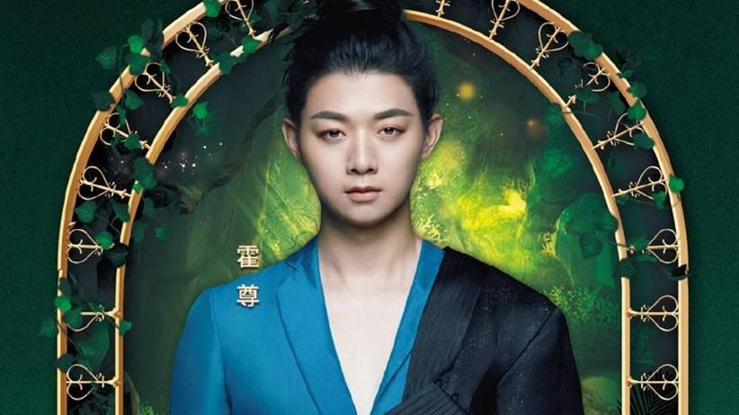 huo zun singer