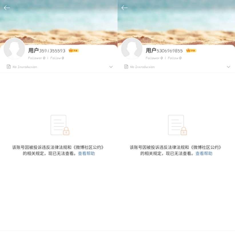 kris wu weibo