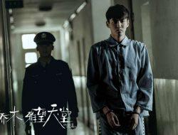 Netizen Ungkap Jadwal Harian Kris Wu di Tahanan