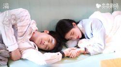 love under full moon ju jingyi zheng yacheng