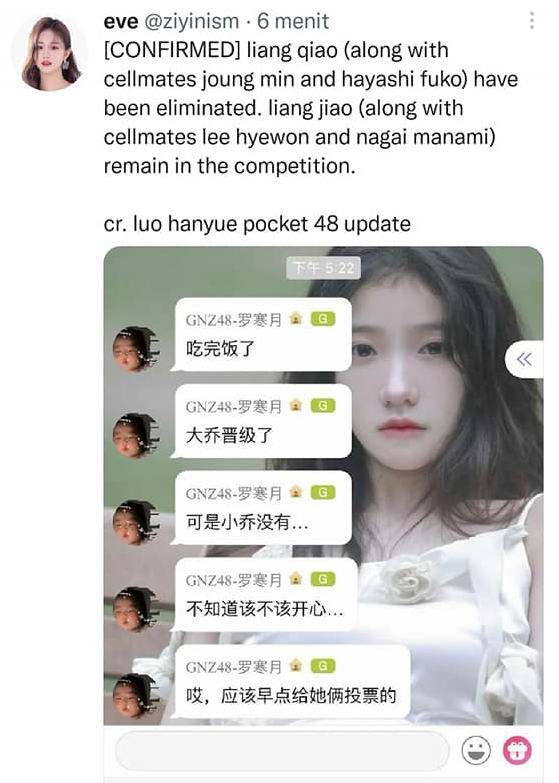 luo hanyue girls planet 999