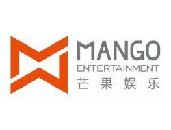 Mango Entertainment Laporkan Perusahaan Film Ini ke Pengadilan