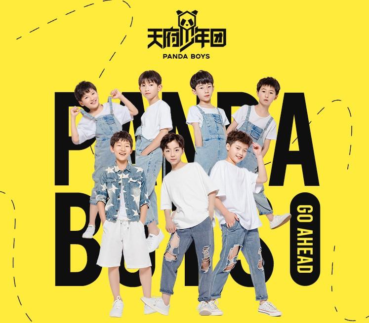 panda boys boy band