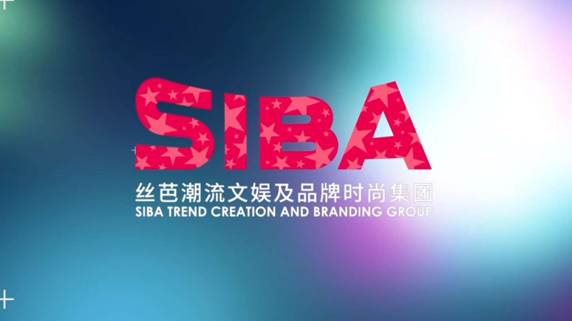 siba agensi snh48