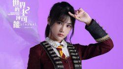 su shanshan snh48