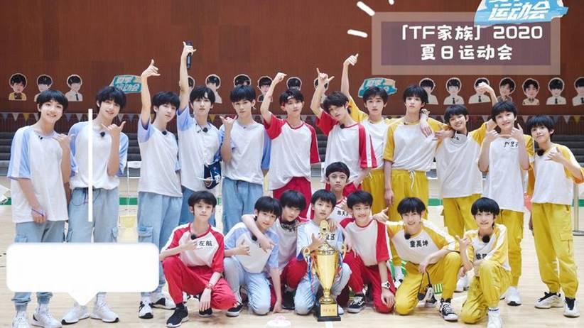 tf family sports meeting