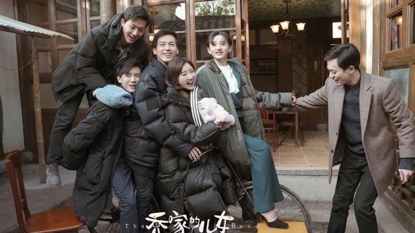 the bond chinese drama