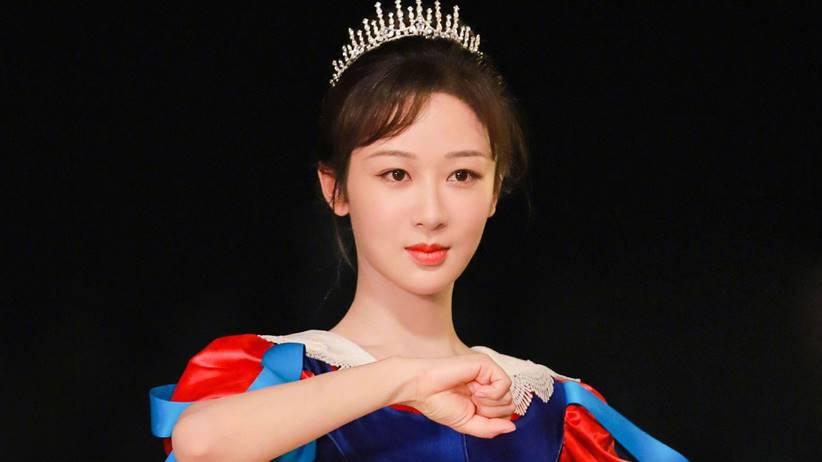 yang zi snow white