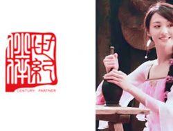 Perusahaan Drama dan Film 'Century Partner' Ikut Terseret Kasus Penggelapan Pajak Zheng Shuang