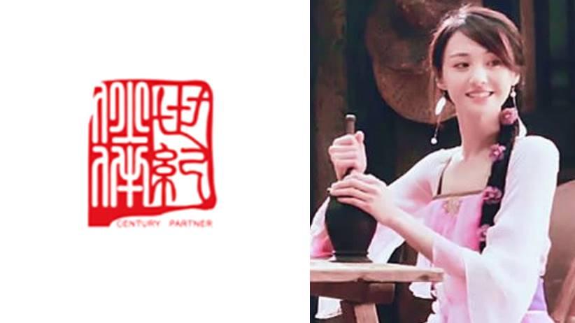 zheng shuang century partner chinese ghost story