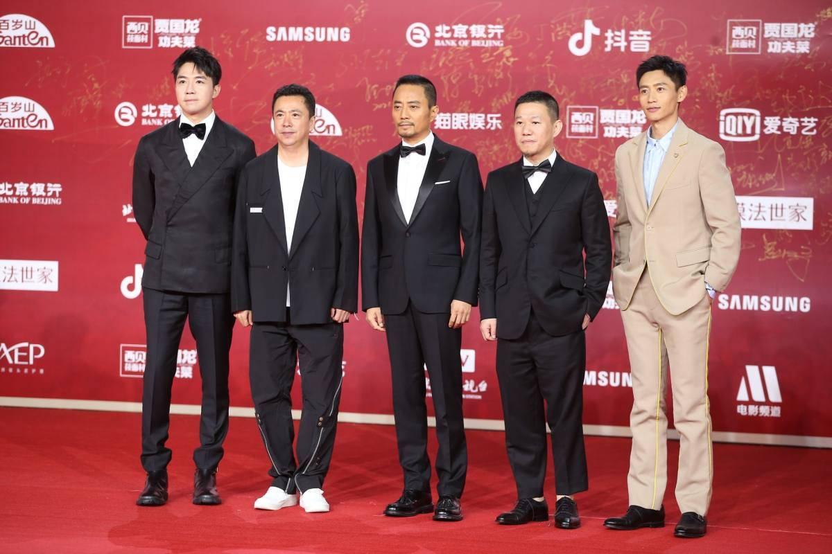 11th Beijing International Film Festival judges actoe