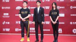 11th Beijing International Film Festival judges actor