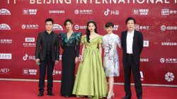 11th Beijing International Film Festival judges all about my mothe rcast
