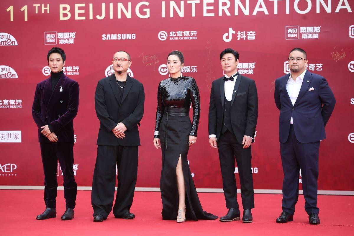 11th Beijing International Film Festival judges