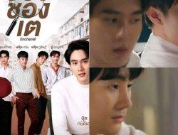 GMMTV akan Memulai Syuting Drama BL Terbaru Berjudul 'Enchanté'