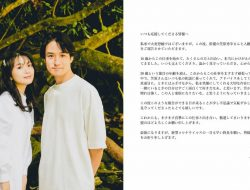 Kitahara Rie eks NGT48 Umumkan Pernikahannya Dengan Aktor Kasahara Hideyuki