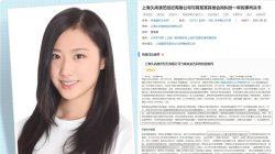 star48 vs jiang yuxin
