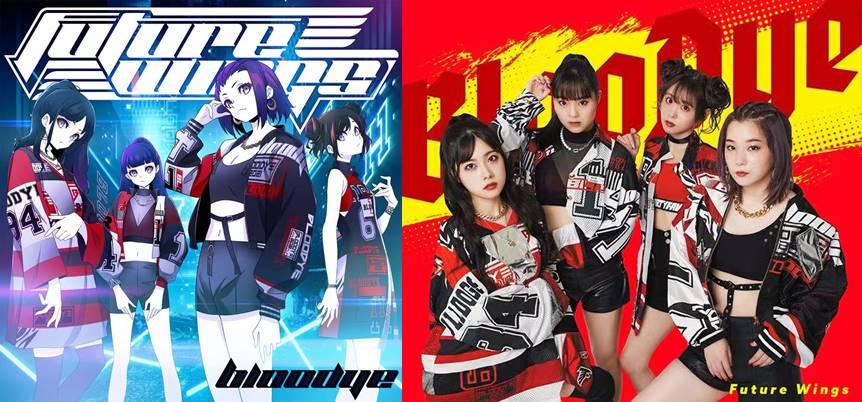 BlooDye girl grup album debut