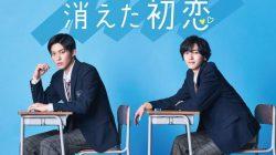 Drama BL Jepang Kieta Hatsukoi