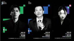 FIRST Fantastic Film festival Chengdu