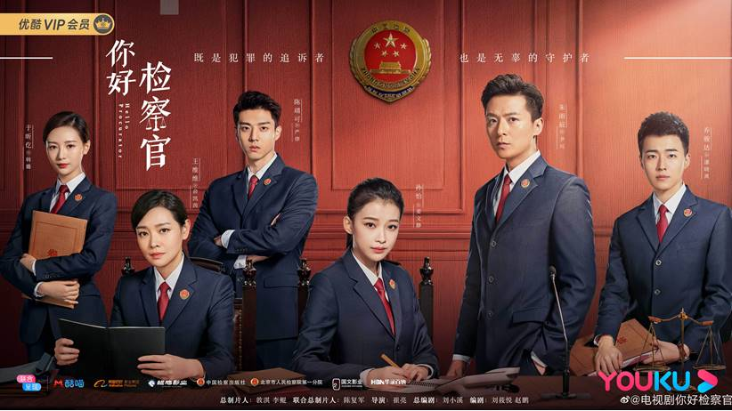 Hello Procurator drama china tentang hukum