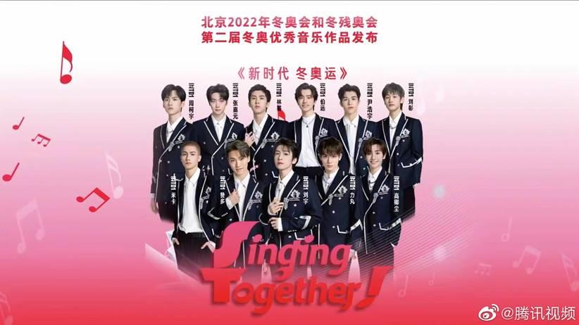 INTO1 Beijing Winter Olympic 2022