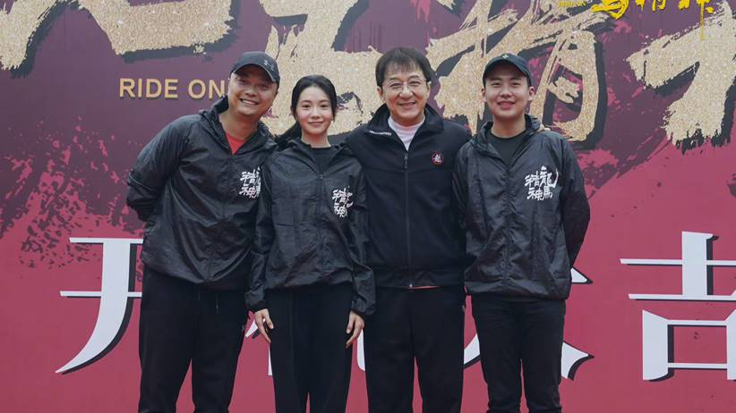 Jackie Chan, Liu Haocun and Guo Qilin movie ride on