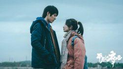 Liu Haoran dan Zhou Dongyu Film Fire On The Plain