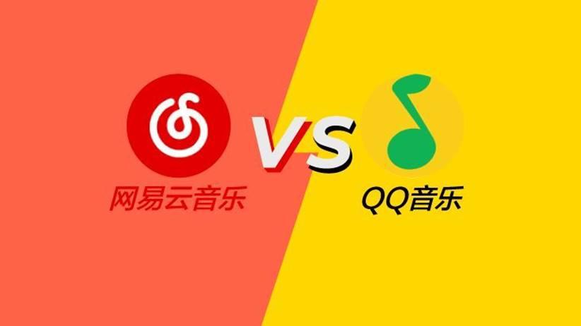 NetEase Music QQ Music