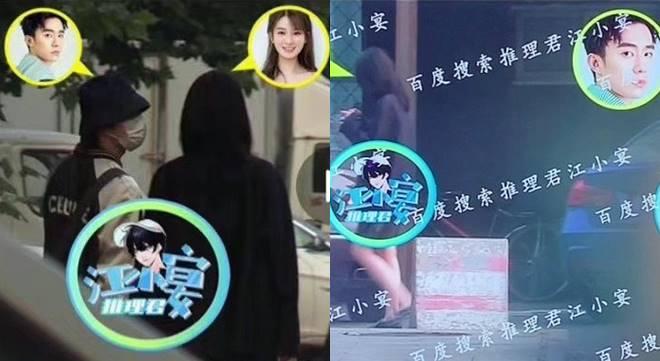 Qiao Xin Zheng Hao dating issue