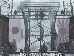Film China Tentang Perlawanan Agresi Jepang 'Railway Heroes' Ungkap Jadwal Tayang