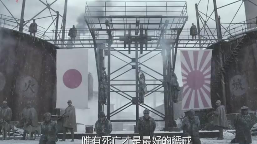 Railway Heroes Film China Penjajahan Jepang