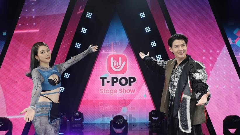 T-POP Stage Show program saint