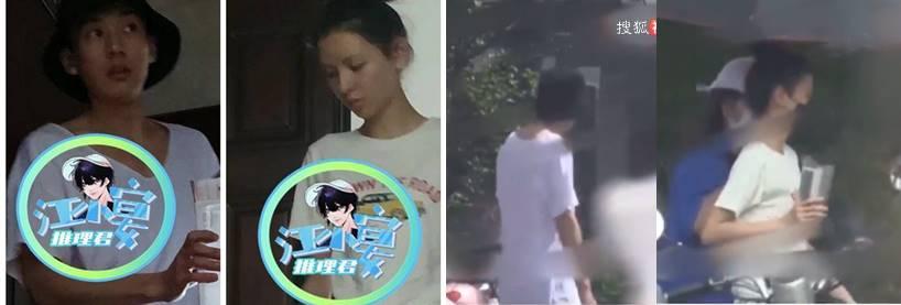 Zhang Yuxi dan Liu Xueyi dating issue