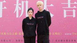 arthur chen zhang jingyi lighter & pricess drama
