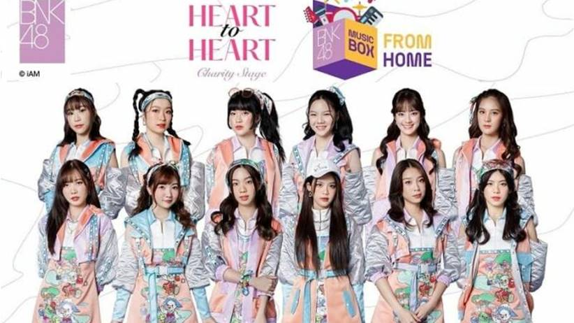bnk48 music box fromhome