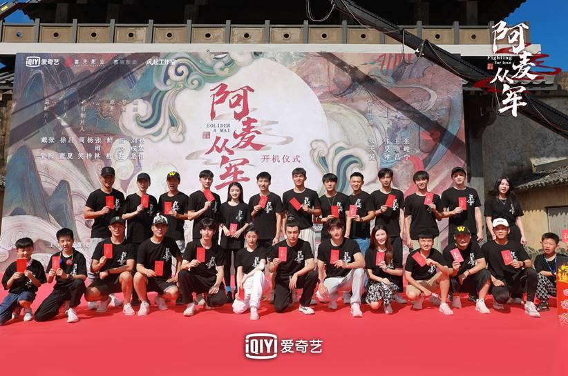 chinese drama solider a mai cast