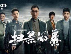 Netizen Ini Sebut Drama Lay Zhang 'Crime Crackdown' Jiplak Karyanya