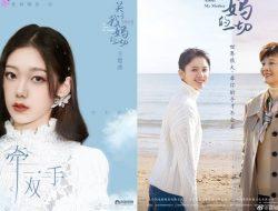 Curley Gao Nyanyikan Lagu Tentang Ibu untuk Soundtrack Film 'All About My Mother'