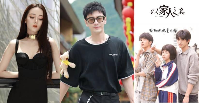 dilraba huang xiaoming seoul international drama awards 2021