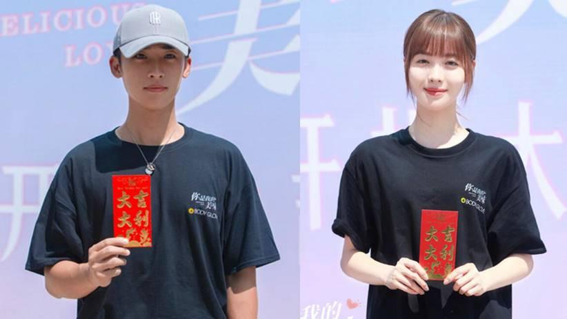 drama china delicious love mulai syuting