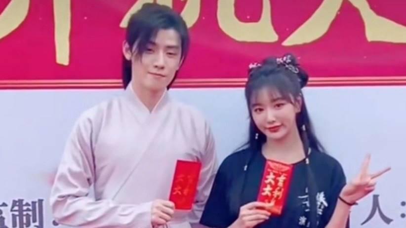 drama renhao kong xueer